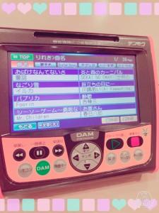 8168D29C-356B-44B4-B362-D228593A70E8