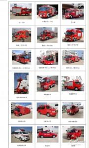 09B8D12B-7A89-4135-AEC2-7A717BF97861