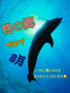 34F95348-8B33-44A0-8336-4C965686F592